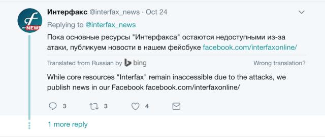 Bad Rabbit hit Interfax Media